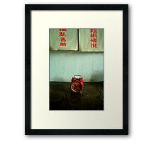 Mao tells Time Framed Print