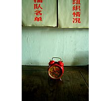 Mao tells Time Photographic Print