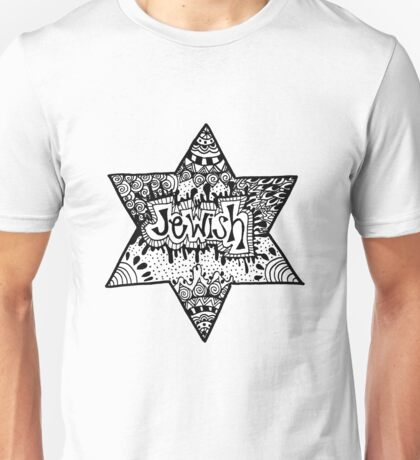 Jewish Star Zentangle Unisex T-Shirt