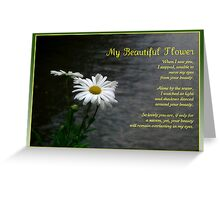 My Beautiful Flower Greeting Card