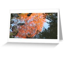 The Rippled Colours of Fall Greeting Card