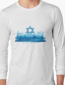 Israel cityscape - watercolor Long Sleeve T-Shirt