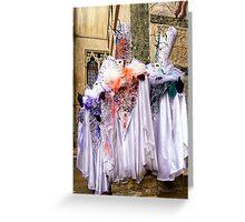 Venice - Carnival Mask Series 10 Greeting Card