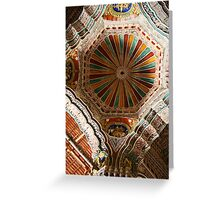 Decorated Dome, Beautiful Indian Palace Architecture Greeting Card