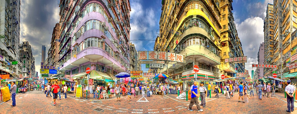 Fuk Wa Street Market - Sham Shui Po by HKart