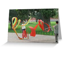 Ribbon Twirlers Greeting Card