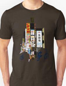 Tokyo Sounds Unisex T-Shirt