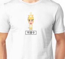 Kwang Soo Running Man Unisex T-Shirt