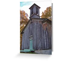 Egg Hill Church (Front) Greeting Card