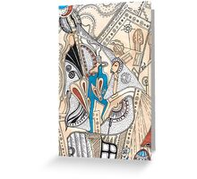 Coffee imagination part 1 Greeting Card