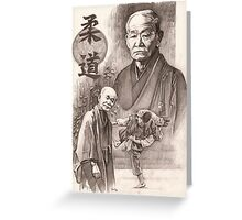 Jigoro Kano Greeting Card