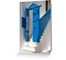 Blue Facade To White Steps Greeting Card