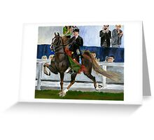 American Saddlebred Horse Portrait Greeting Card