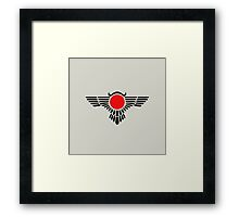 Egyptian Sun Disc, Winged Globe, Symbol of the perfected soul,  Framed Print