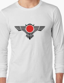 Egyptian Sun Disc, Winged Globe, Symbol of the perfected soul,  Long Sleeve T-Shirt