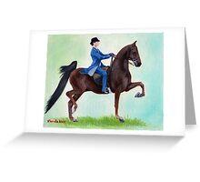 Exhuberation American Saddlebred Horse Portrait Greeting Card