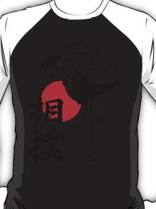 Sumo Wrestling Japanese Kanji T-shirt T-Shirt