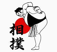 Sumo Wrestling Japanese Kanji T-shirt Unisex T-Shirt