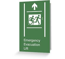 Emergency Evacuation Lift Sign, Right Hand Up Arrow, with the Accessible Means of Egress Icon and Running Man, part of the Accessible Exit Sign Project Greeting Card