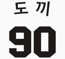 Dok2 T-Shirt by printwagon