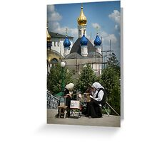 The Ladies of Pochaiv Monastery Greeting Card