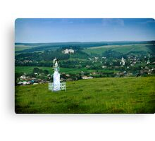 Approach to the Village of Budaniv, Ukraine Canvas Print