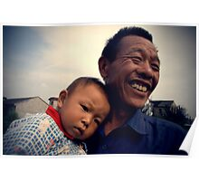 Chinese grandfather, grandchild, baby, China's People, Rural People of China, China Portraits, Travel in China Poster