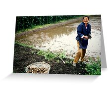 Female Chinese Farmer Greeting Card