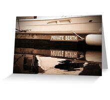 Private Berth Greeting Card