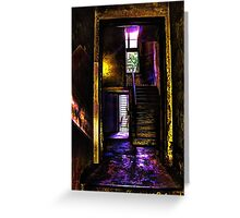 Mystical Building Fine Art Print Greeting Card