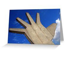 latin american brazilian memorial Greeting Card
