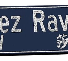 Chavez Ravine by Troy V