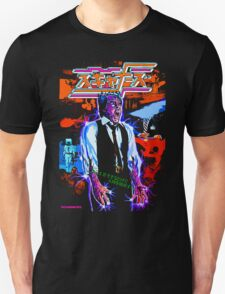 Japanese Scanners T-Shirt