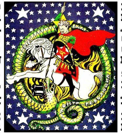 Trotsky Dragon Slayer  Sticker