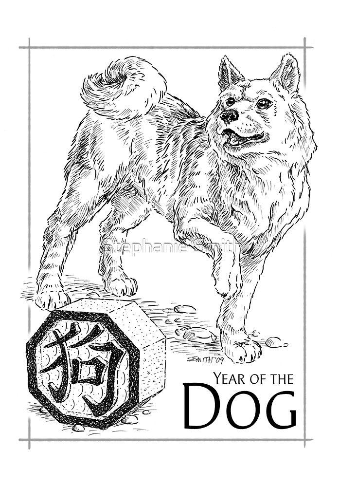 Coloring Pages Year Of The Dog : Quot chinese zodiac the dog by stephanie smith redbubble
