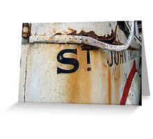 ST John Ambulance Greeting Card