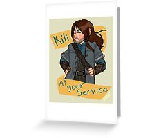 Kíli at Your Service Greeting Card