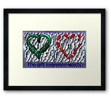 LOVE-The Gift Everyone Wants Framed Print