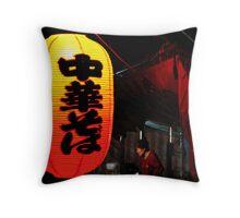 Juninichi Festival Throw Pillow