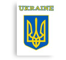 Ukraine coat of arms Canvas Print