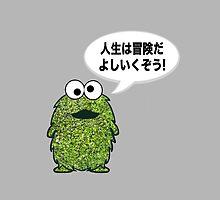 YOSHI IKUZOU! by Rob Price