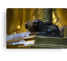 Guarding Lions Canvas Print