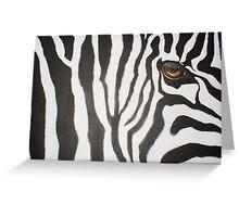 Zebra's Eye II Greeting Card