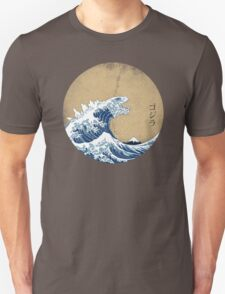 Hokusai Kaiju - Vintage Version T-Shirt