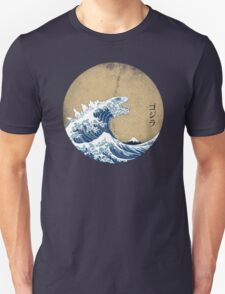 Hokusai Kaiju - Vintage Version T-Shirt