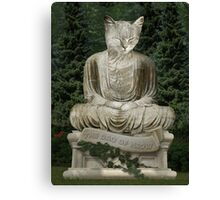 The Dao of Meow Canvas Print