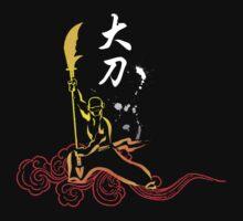 Shaolin kung fu kwan dao by Gary Matthews