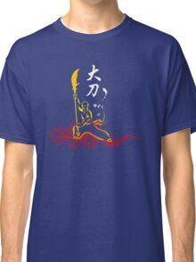 Shaolin kung fu kwan dao Classic T-Shirt