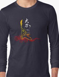 Shaolin kung fu kwan dao Long Sleeve T-Shirt