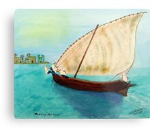 Dhow - Heading for home Metal Print
